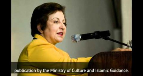 Shirin Ebadi on free speech in Iran thumbnail