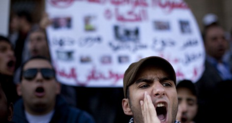 Cairo Tense For Anniversary Of Mubarak Resignation