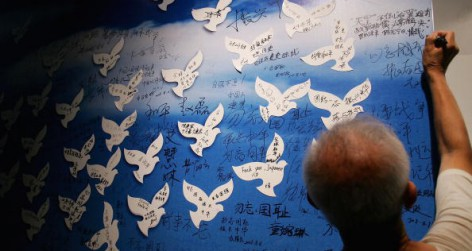 Exhibiton On Nanjing Massacre Opens In Beijing