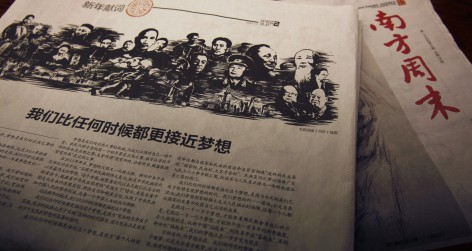 Illustration photo of a copy of the Southern Weekly newspaper, published on January 3, 2013, with an editorial article which later sparked anti-censorship protest, in Guangzhou