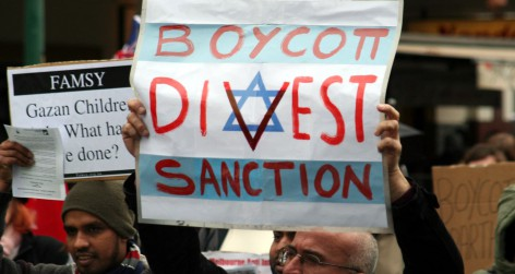 "From taboo to tort – free speech and the Israeli ""boycott law"""