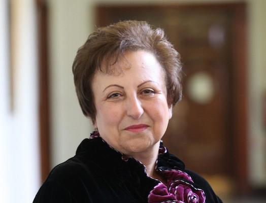 Shirin Ebadi author photo