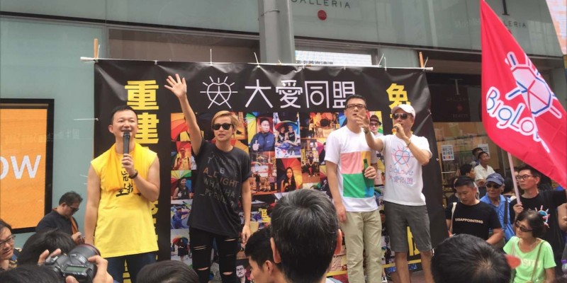 Canto-pop singer Denise Ho at the July 1 march in Hong Kong, along with other advocates for LGBTQ rights. (Photo by Chantal Yuen, Hong Kong Free Press)