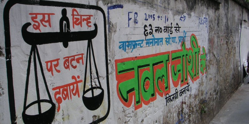 Campaign mural for West Bengal Socialist Party candidate Nawal Joshi for the 2005 Kolkata Municipal Corporation elections. (Creative Commons Attribution) Source: http://bit.ly/2jQi4uW